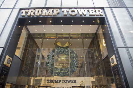 governement: Trump tower building entrance Editorial