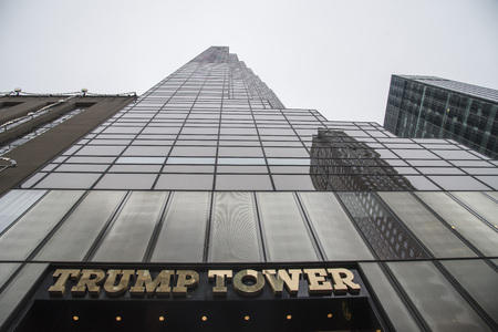 governement: Looking up at Trump Tower