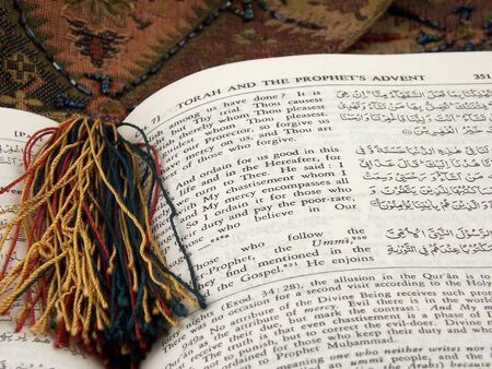 the holy quran the muslim holy book opened photo