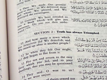 the holy quran truth has always triumphed Stock Photo - 777582