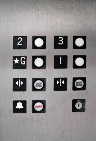 올드 엘리베이터 층 번호 버튼 내부