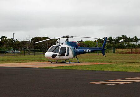 Adventure Tour Helicopter Lihue Airport Kauai Hawaii