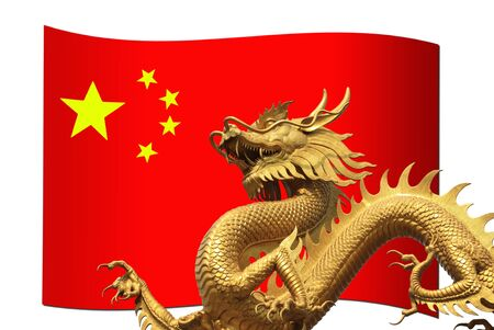 China Flag with golden dragon Stock Photo - 11742661