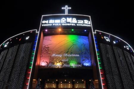 Yoido Full Gospel Church,South Korea
