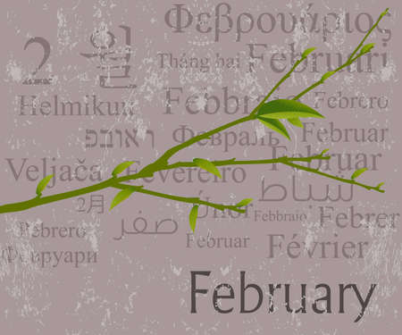 Calendar concept, simple to edit it, all the dates trusted from the PC calendar  photo