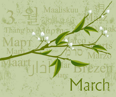 fruitful: 2009 Calendar concept, simple to edit it, all the dates trusted from the PC calendar  Illustration