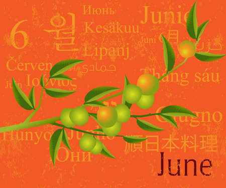 trusted: 2009 Calendar concept, simple to edit it, all the dates trusted from the PC calendar  Illustration