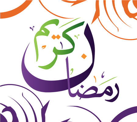 spechial design for Holy Ramadan month . Vector