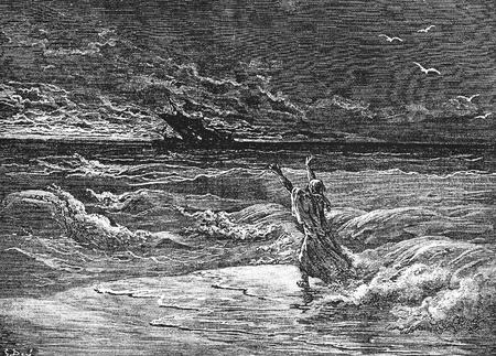 don quijote: Zoraida-Esta foto es de Don Quijote, Edoardo Perino, la edici�n italiana publicada en 1888, Italia-Roma.El grabado es hecho por Gustave Dor�. Editorial