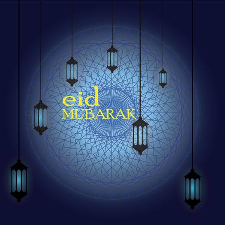 the divine light on the Eid Ilustrace