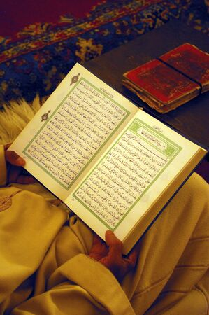 holy book of koran Stock Photo - 10406488