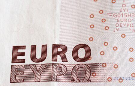 close up of a ten euro bill