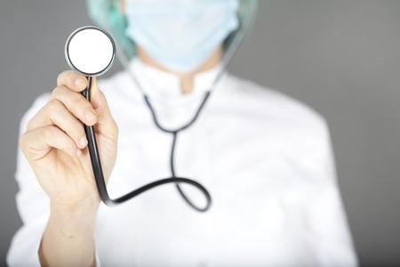 Nurse in white uniform Stock Photo