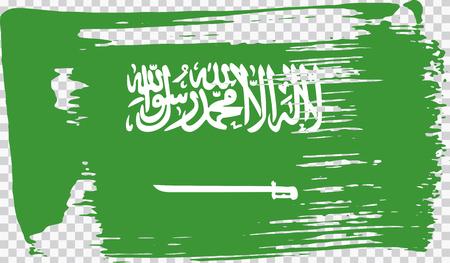 Grounge-styled flag, vector illustration