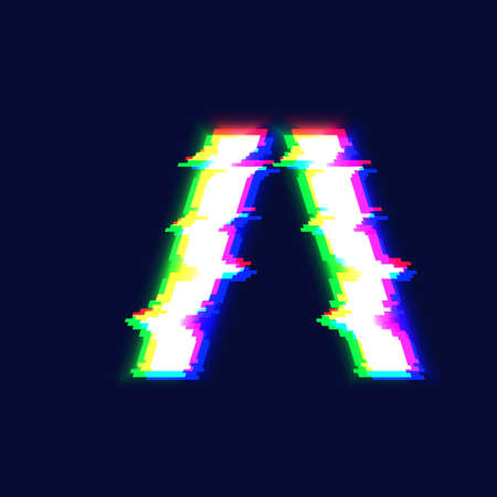 Realistic chromatic aberration character 'p' from a font, vector illustration  イラスト・ベクター素材