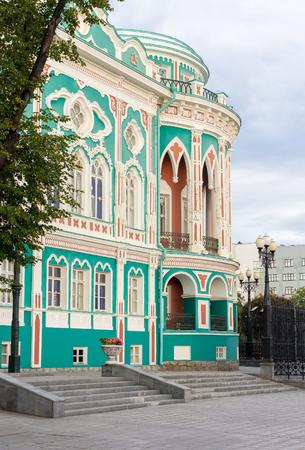rotunda: YEKATERINBURG, RUSSIA - 22 JULY, 2017: Quay city pond, Sevastyanovs house Editorial