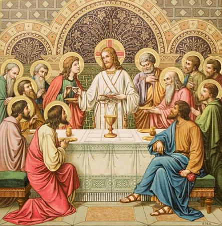 chris: cena pasada de Cristo Foto de archivo