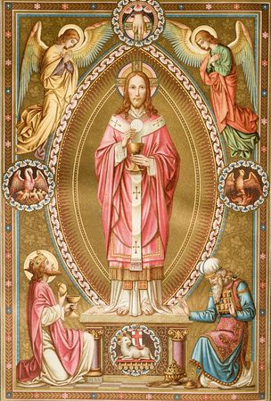 eucharistie: Mashiah Banque d'images