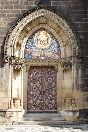 notability: portal of gothic cathedral on vysehrad in prague