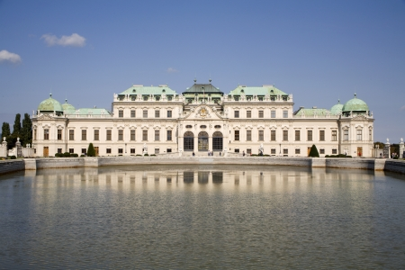 belvedere palace - vienna  Stock Photo
