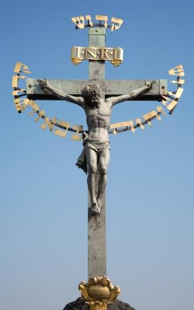 Prague - Charles bridge - cross from H  Hilger 1629