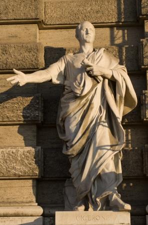 Rome - Cicero - facade of Palazzo di Giustizia Stock Photo - 16623743