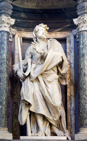 Apostle Jude Thaddeus - Rome - Lateran basilica Stock Photo - 16559977