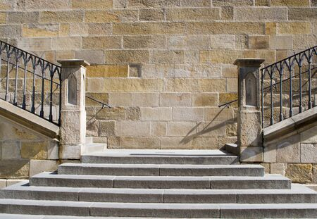 notability: detail of charles bridge in prague - stairs  Stock Photo