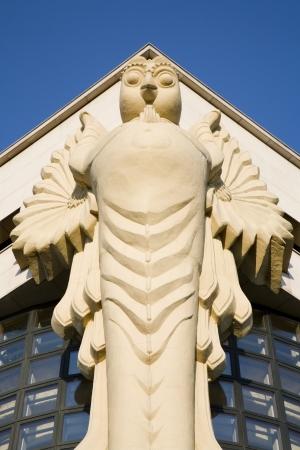 Vienna - owl on facade of university  Stock Photo - 17402017