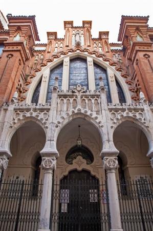 mudejar: Madrid - facade of Iglesia de la Palom in neo mudejar style Stock Photo