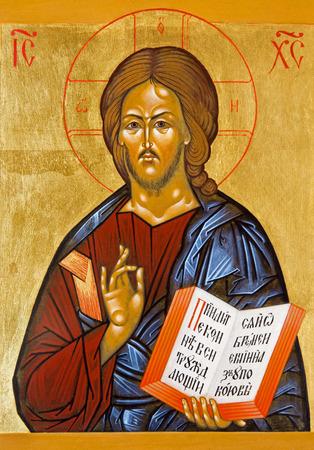 ブルージュ, ベルギー - 2014 年 6 月 13 日: イエス ・ キリスト聖 Constanstine とヘレナ orthodx 教会 (2007年-2008) で教師のアイコン。 報道画像