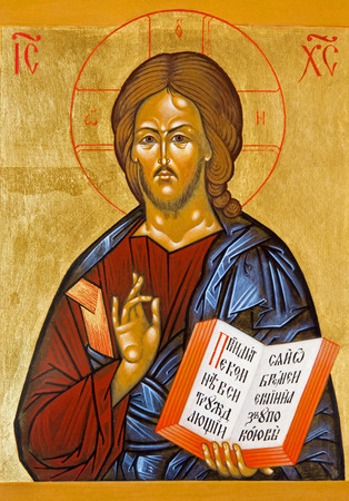 BRUGGE, BELGIUM - JUNE 13, 2014: Jesus Christ the Teacher icon in st. Constanstine and Helena orthodx church (2007 - 2008).
