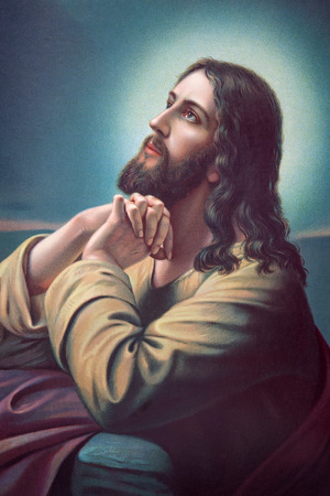 Sebechleby, Słowacja - 31 lipca 2013: Modlitwa Jezusa w ogrodzie Getsemani. Typowy cahtolic drukowany obraz z końcem 19 procent. pierwotnie przez malarza z pseudonimem Lindberg