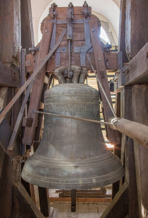 balthasar: BRATISLAVA, SLOVAKIA - OCTOBER 11, 2014: The Wederin bell in st. Martins cathedral made in year 1670 by founder of bells Balthasar Herold from Vienna.