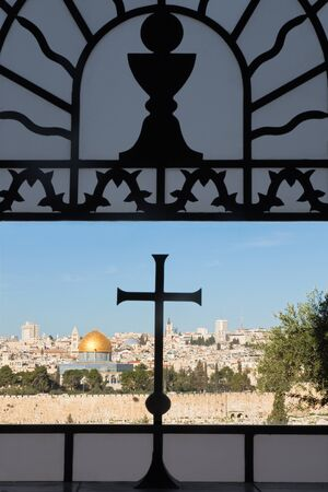 outlook: JERUSALEM, ISRAEL - MARCH 3, 2015: Outlook from the window of Dominus Flevit church on Mount of Olives.
