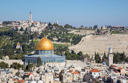 Jerusalem - Outlook over the old town to Dom of Rock and Mount of Olives. photo