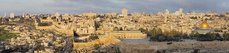 Gerusalemme Il Panorama dal Monte degli Ulivi a città vecchia Archivio Fotografico - 39931211