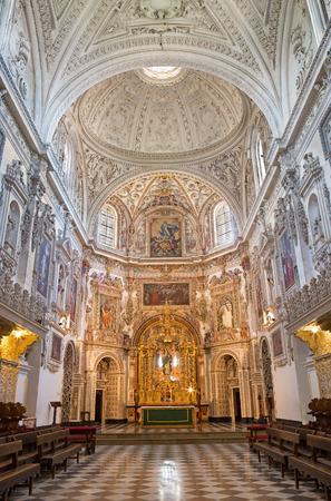 nave: GRANADA, SPAIN - MAY 31, 2015: The main nave of church Monasterio de la Cartuja. Editorial