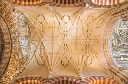 nave: CORDOBA, SPAIN - MAY 28, 2015: The gothic vault of side nave in the Cathedral.