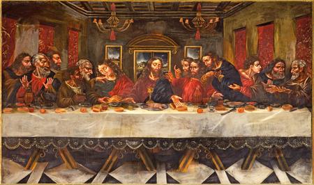 eucharistie: GRENADE, ESPAGNE - 29 mai 2015: Le tableau du souper Dernier par Juan de Sevilla Romero 1643 à 1695 dans le réfectoire de l'église Monasterio de San Jeronimo. Éditoriale