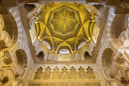 mudejar: CORDOBA, SPAIN - MAY 28, 2015: The ciling of Mihrab mudejar side chapel in the Cathedral.