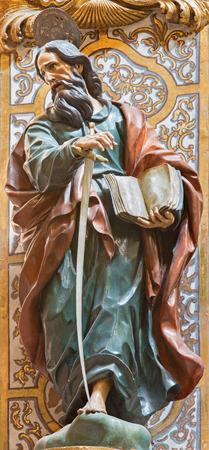 apostle: GRANADA, SPAIN - MAY 29, 2015: The the carved statue of st. Paul the apostle in church Nuestra Senora de las Angustias by Pedro Duque Cornejo (1718).
