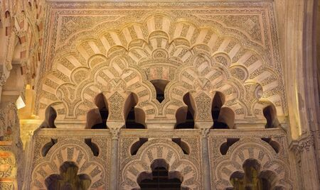 mudejar: CORDOBA, SPAIN - MAY 28, 2015: The mudejar part of Cathedral with the archs.