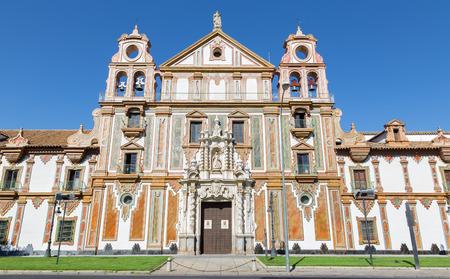 convento: Cordoba - The baroque facade of church Convento de la Merced  (1716 - 1745) Stock Photo