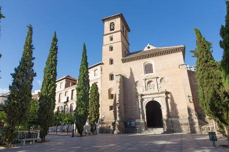 granada: Granada - Iglesia de San Ildefonso