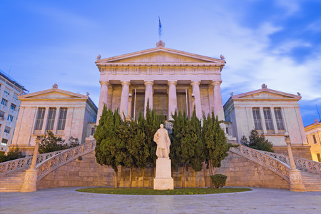 classicism: Athens - The National Library building at dusk designed by the Danish architect Theophil Freiherr von Hansen (19. cent.)