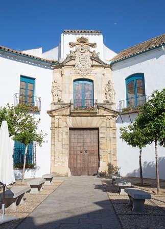 palacio: Cordoba - The Renaissance portal of Palacio de Viana.