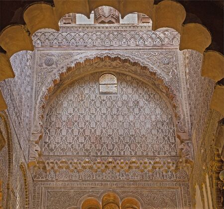 mudejar: CORDOBA, SPAIN - MAY 28, 2015: The mudejar stucco in side chapel - Capilla Real (13. - 14. cent.) in the Cathedral.