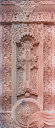 armenian: JERUSALEM, ISRAEL - MARCH 5, 2015: The Armenian cross relief in vestibule of St. James Armenian cathedral from end of 19. cent. Editorial