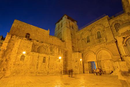 sepulchre: Jerusalem - Church of the Holy Sepulchre at dusk